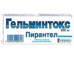 Гельминтокс в таблетках по 250 мг