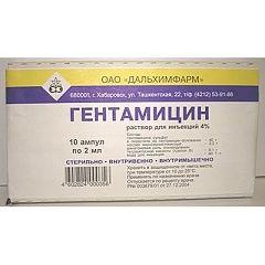 Гентамицин в виде раствора для инъекций