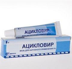 Aciclovirul - agent antiviral topice pentru tratamentul herpes in timpul sarcinii