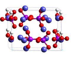 Химическая формула Гидроксиапатита кальция