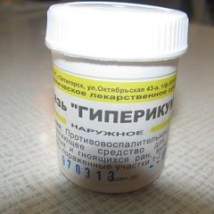 Homeopatski mast Hypericum