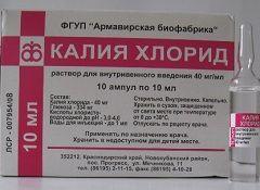 Калия хлорид - средство для лечения гипокалиемии