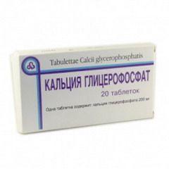 глицерофосфат кальция в упаковке