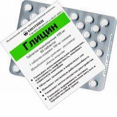 Антидепрессивный препарат Глицин