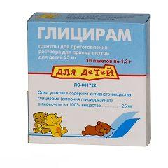 Глицирам для детей
