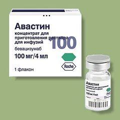 Avastin - un medicament pentru tratamentul glioblastom