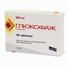 Глюкофаж в дозировке 850 мг