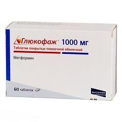 Глюкофаж в дозировке 1000 мг