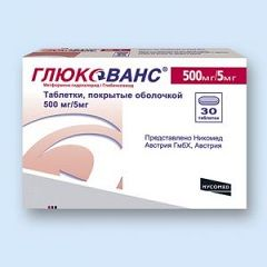 Глюкованс - гипогликемический препарат