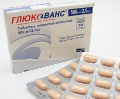 Лекарственная форма Глюкованса - таблетки