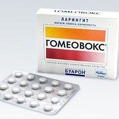 Лекарственная форма Гомеовокса - таблетки