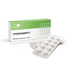 Грамицидин в таблетках