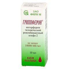 Иммуномодулирующее средство Гриппферон