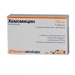 Таблетки Хемомицин 500 мг