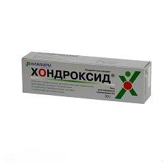 Хондроксид мазь для наружного применения
