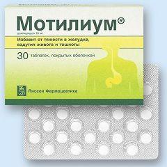 Motilium - un remediu pentru sughiț