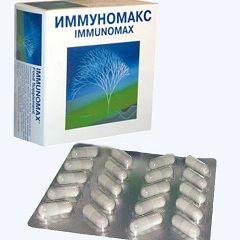 Иммуномодулирующие препараты - основа лечения иммунодефицита