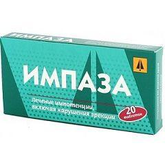 Импаза - препарат для лечения импотенции