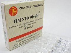 Imunofan kao otopina za injekciju