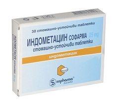 Таблетки Индометацин в дозировке 25 мг