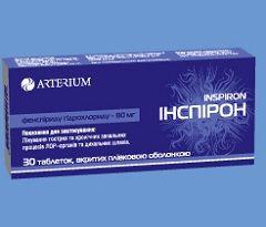 Таблетки Инспирон для лечения бронхита