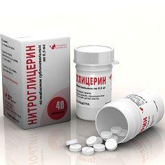 Нитроглицерин - один из препаратов для лечения ишемической болезни сердца