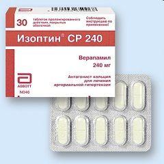 Изоптин СР 240 в форме таблеток