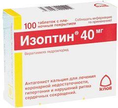 Таблетки Изоптин в дозировке 40 мг