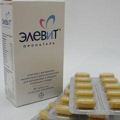 Витамины для беременных Элевит