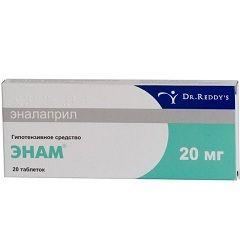 Таблетки Энам в дозировке 20 мг