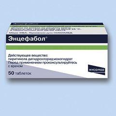 Энцефабол в таблетках
