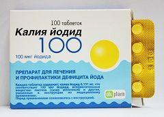 Iodura de potasiu - comprimate pentru tratamentul gușei