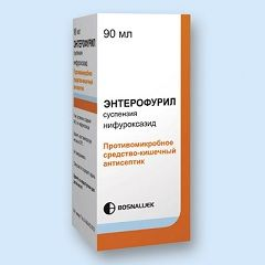 Энтерофурил в форме суспензии