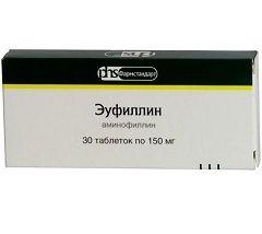 Эуфиллин в таблетках по 150 мг
