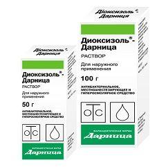 Диоксизоль - аналог Эвкалиптового масла