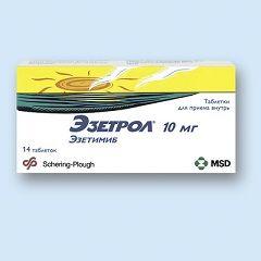 Таблетки Эзетрол 10 мг
