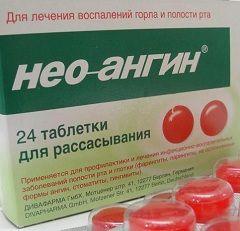 Нео-ангин - таблетки, помогающие снять боль в горле