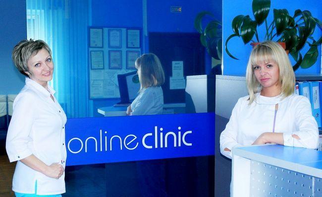 Подготовка к осмотру в клиники