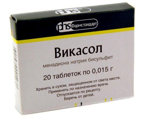 Помимо Транексама можно использовать Викасол при маточных кровотечениях