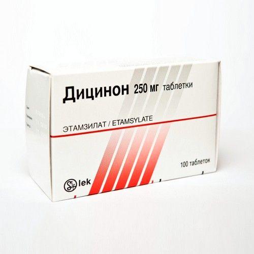 Хорошим кровоостанавливающим средством является Дицинон