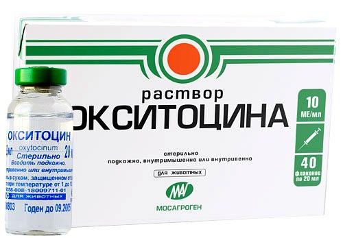 В экстренных случаях можно использовать Окситоцин