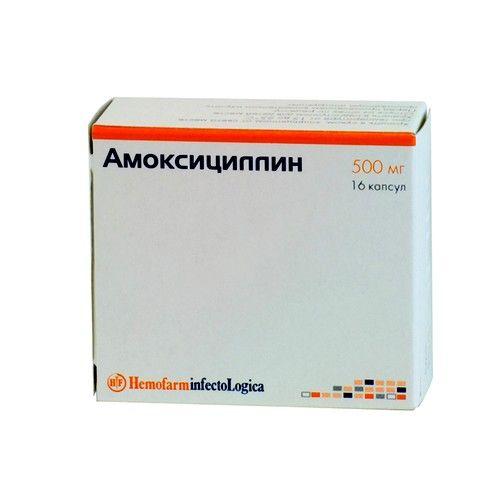 amoxicilină