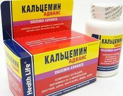 Кальцемин Адванс в дозировке 500 мг