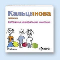 Поливитаминный комплекс Кальцинова