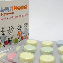Фруктовые таблетки Кальцинова