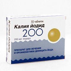 tablete iodură de potasiu în doză de 200 mcg