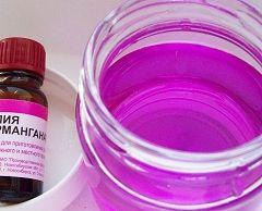 Калия перманганат - кристаллы для приготовления антисептического раствора
