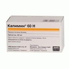 Таблетки Калимин 60 Н