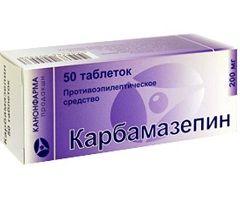Противосудорожный препарат Карбамазепин