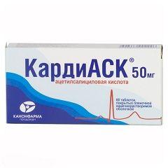 Таблетки КардиАСК 50 мг